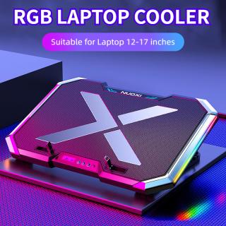Quạt Sáu Lõi tản nhiệt mạnh cho laptop - INTL thumbnail
