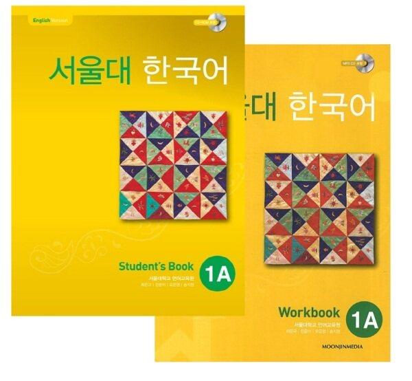 SEOUL UNIVERSITY KOREAN 1A SET(STUDENTS BOOK+WORK BOOK) Malaysia
