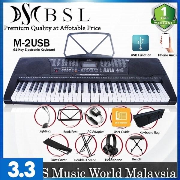 BSL M-2USB 61 Key Self Learning USB Electronic Music Piano Keyboard Full Package (M2 M2USB) Malaysia