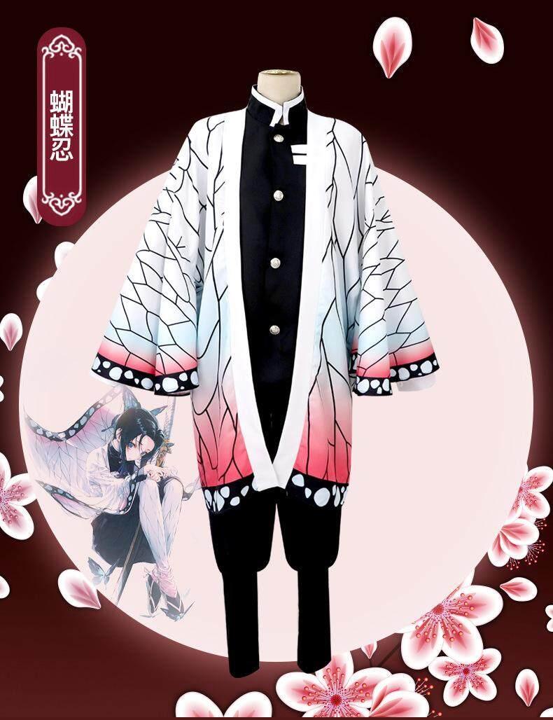Anime Demon Slayer: Kimetsu no Yaiba Cosplay Kochou Shinobu Cos Halloween  Party Butterfly High Quality Uniform Costume