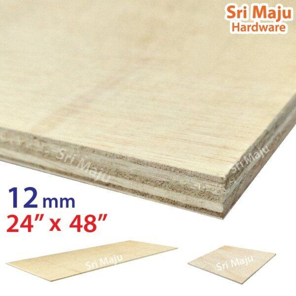 ◇  MAJU (2ft x 4ft) 12mm Plywood Timber Panel Wood Board Sheet Ply Wood Papan Kayu Perabot (dont COD)