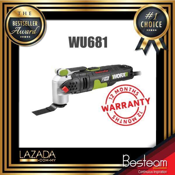 WORX® Professional Series WU681 450W Universal Hyperlock® Oscillating Multi-tool
