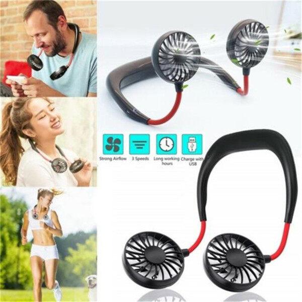 【Neatly】Portable Quạt Điện Treo Cổ, Quạt Thể Thao Hai Mặt Sạc USB Giá Rẻ Quạt