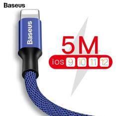 Baseus Cáp USB sạc nhanh 0,25m / 0,6m / 1,2m / 1,8m / 3m / 5m cho iPhone 11 Pro Xs Max Xr X 8 7 6 6s 5 5s Cáp sạc iPad