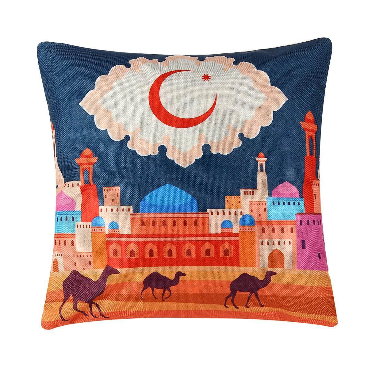 Cushion Pillow Case Islam Muslim Eid Ramadan Home Decor 45cm*45cm/18*18 By Freebang.