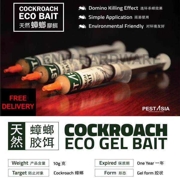 PEST ASIA Cockroach Eco Gel Bait, 10g [Cockroach Killer]