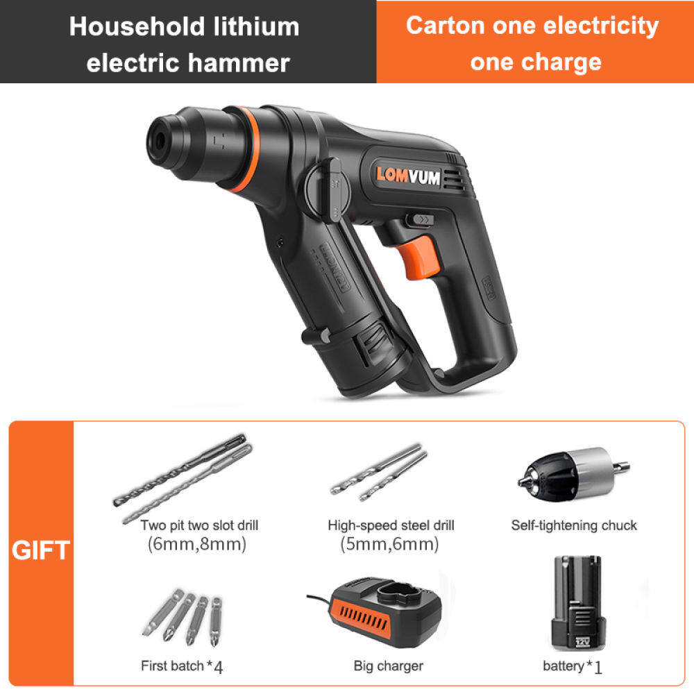 Lomvum 12V Mini electric demolition hammer drill breaker chisels impact drill lithium battery electric hammer multifunctional high-power wall piercing industrial household power concrete tools