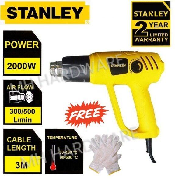 [100% ORIGINAL] STANLEY HOT AIR HEAT GUN BLOWER 2000W (STEL 670)/PISTOL HABA/热风枪