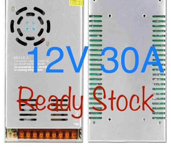 12v 30A Power supply LED CCTV ALARM SWITCHING ADAPTER raya light