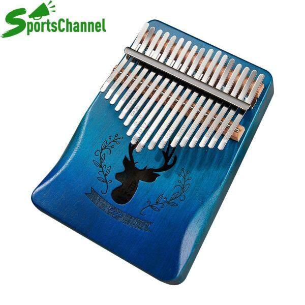sportschannel 17 Keys Kalimba Mahogany Wooden Thumb Piano Percussion Musical Instrument Malaysia