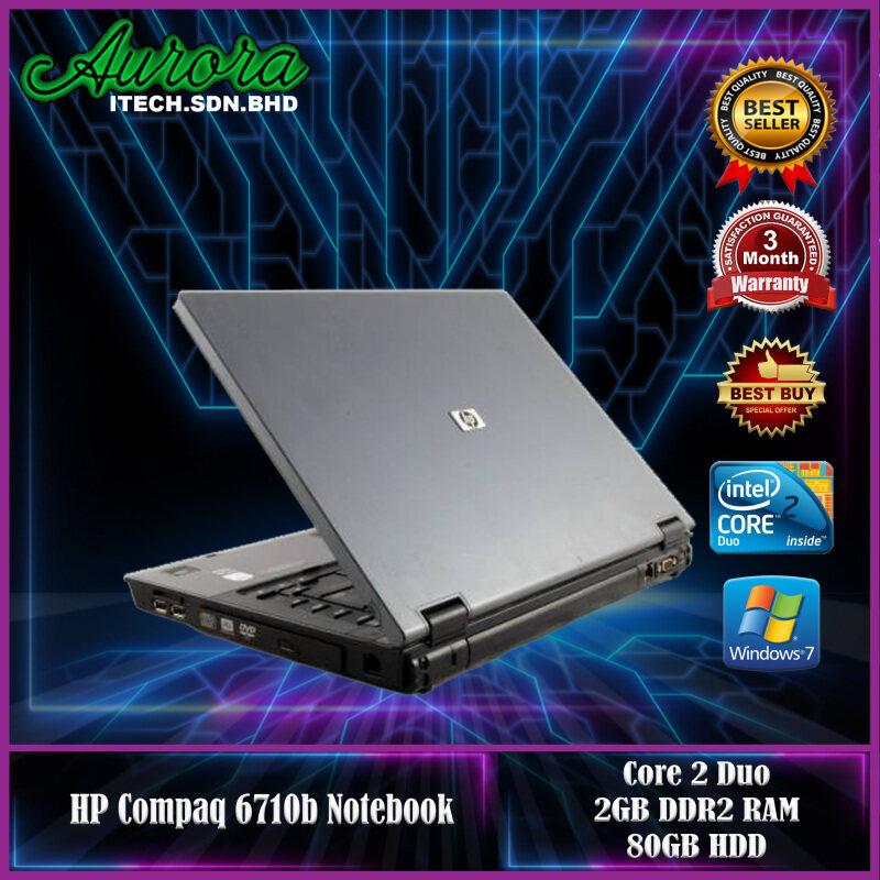 (Refurbished) HP Compaq 6710b Core 2 Duo Notebook Malaysia