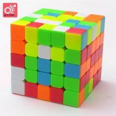 Khối lập phương ma thuật QIYI mặt 5x5x5, tốc độ xoay trơn, đồ chơi giải trí phát triển trí não, rubik chuyên nghiệp cho người mới chơi – INTL