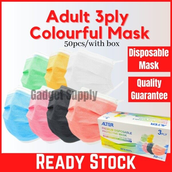 【LOCAL STOCK】 ALTER Adult Earloop 50pcs 3ply Colourful Face Mask Colour (Box) Disposable Black  White  Green Grey Pink Color