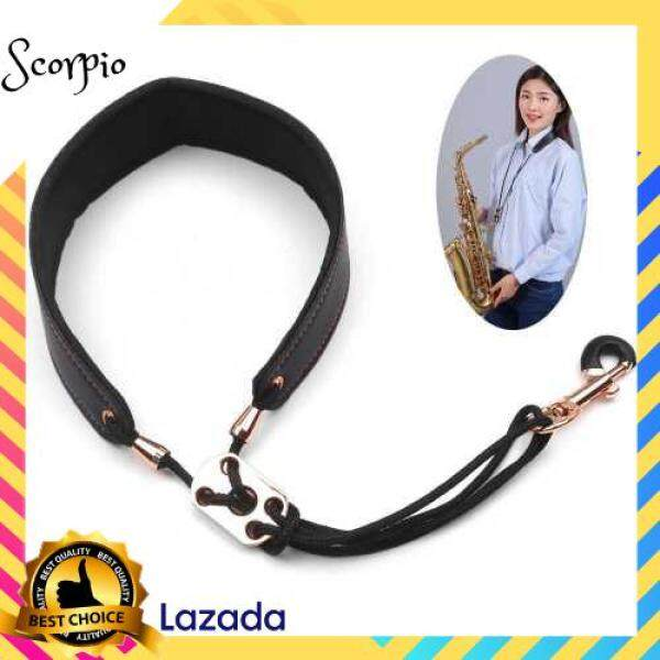 BEST SELLER Adjustable Saxophone Neck Strap Leather Sax Strap Metal Hook for Tenor/ Soprano/ Alto Saxophones Clarinet (Standard) Malaysia