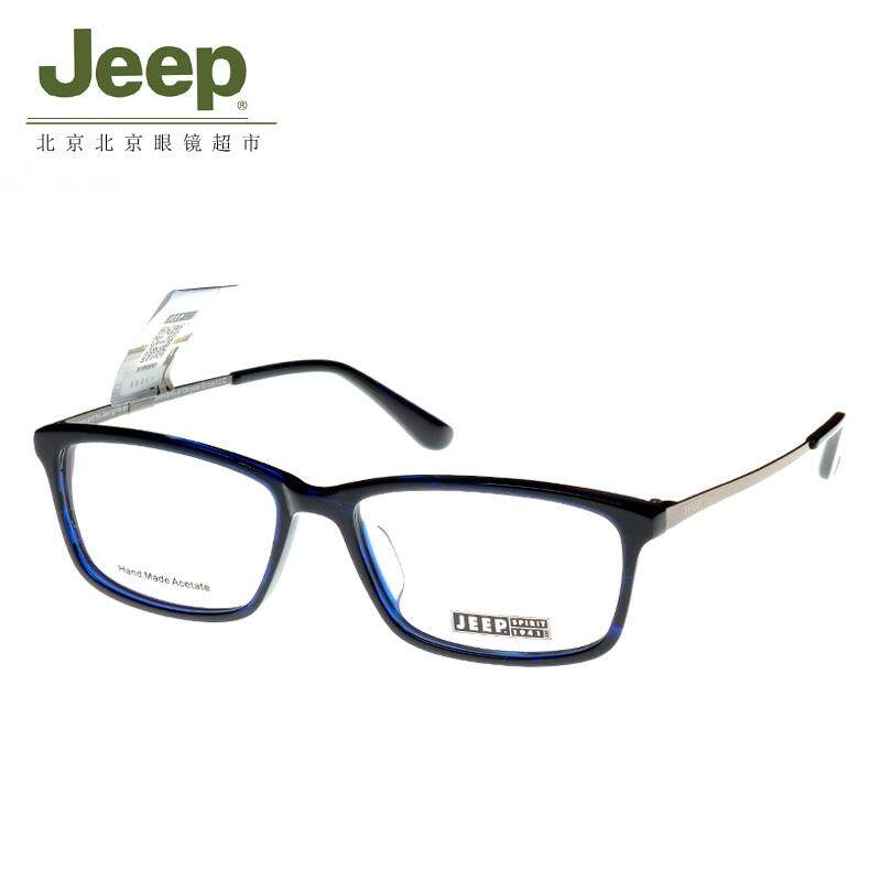 Jeep JEEP cahaya miopia Frame kacamata Retro bingkai lengkap dengan papan  asetat Bingkai Kacamata Wajah Besar 671f73416b