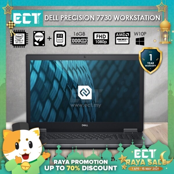 Dell Precision 7730 Workstation (i7-8750H 4.10Ghz,512GB SSD+500GB,16GB,AMD Pro WX 7100-8GB D5,17.3FHD IPS,W10P) Malaysia