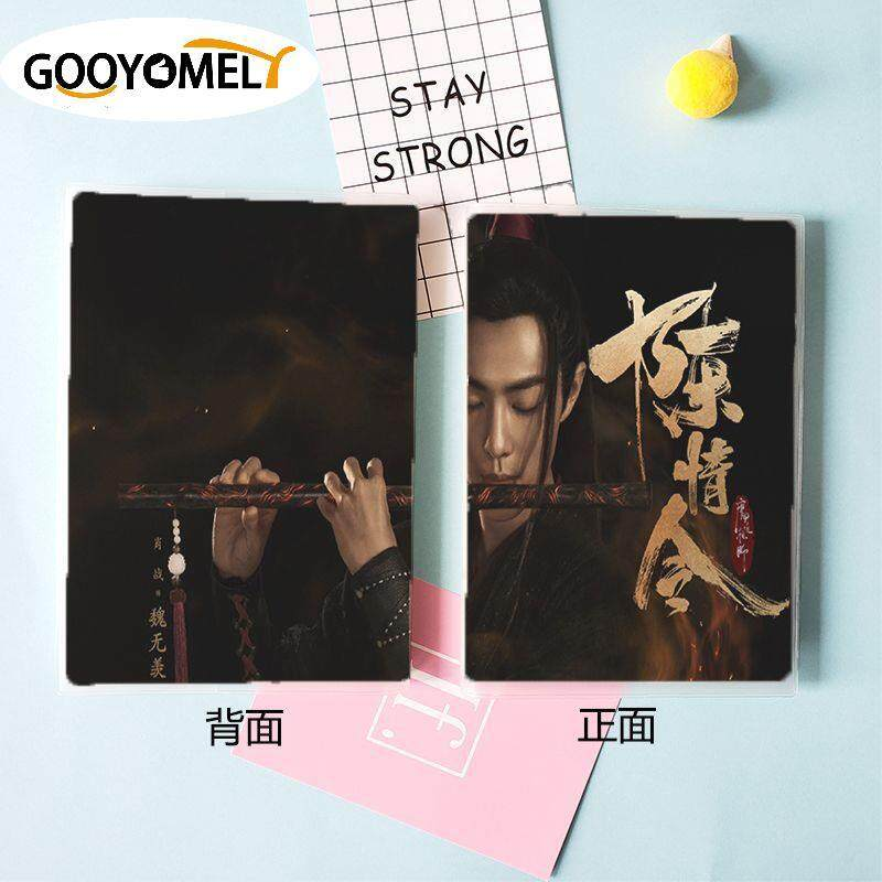 GOOYOMELY Chen Qing Ling Notebook Xiao Zhan Students Gift 1PCS