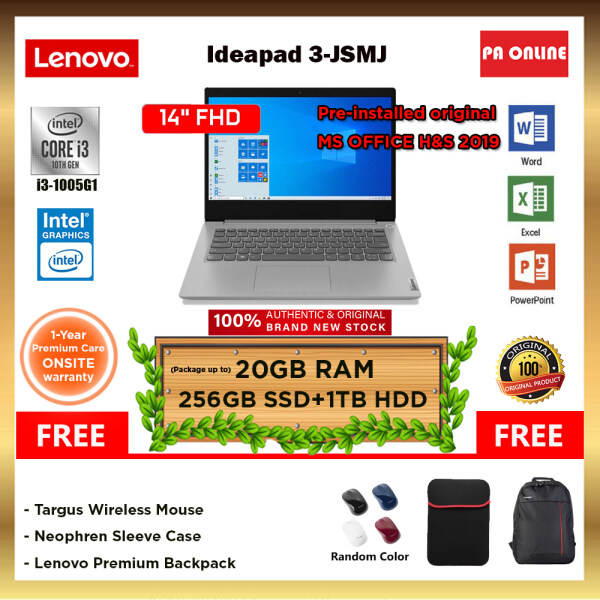 Lenovo Ideapad 3 14IIL05 81WD00JSMJ -Intel Core i3-1005G1 /8GB-20GB RAM /256GB SSD+1TB HDD /Intel UHD /14 FHD /Win 10 /Ms Office /1 Year Malaysia