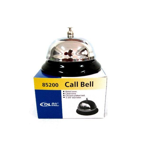 Dingli Summon Bell DL85200