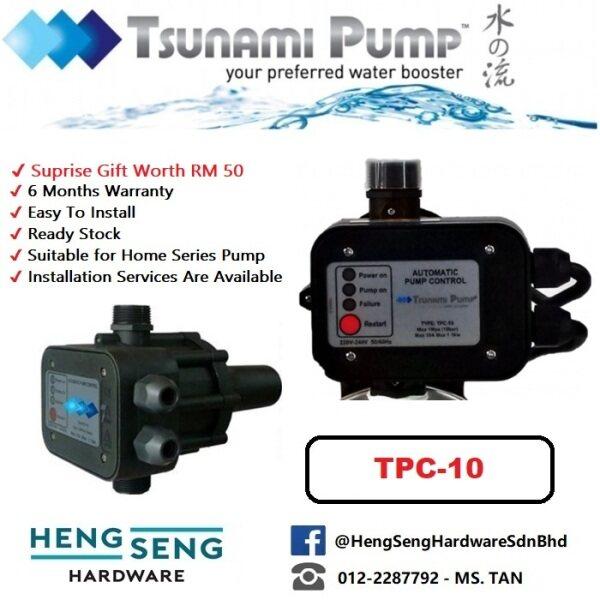 TSUNAMI TPC-10 PRESSURE CONTROLLER (K)