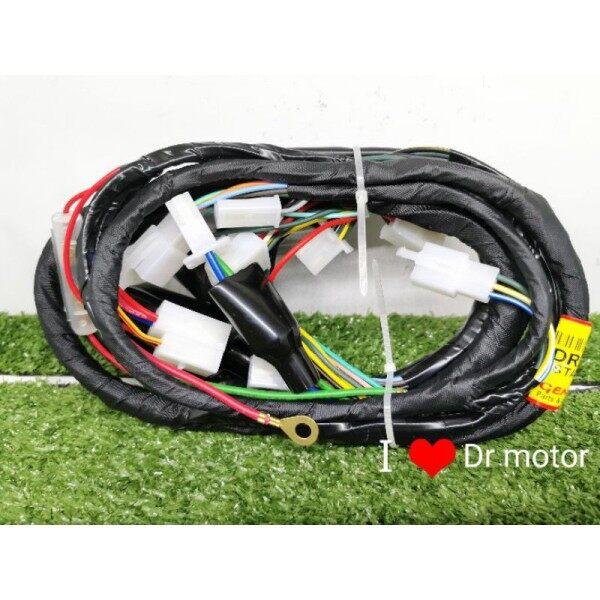 ❁  HONDA DREAM EX5 DREAM Wiring Harness Wayaring Wayering Wyre Wire Set 100- High Quality Assured