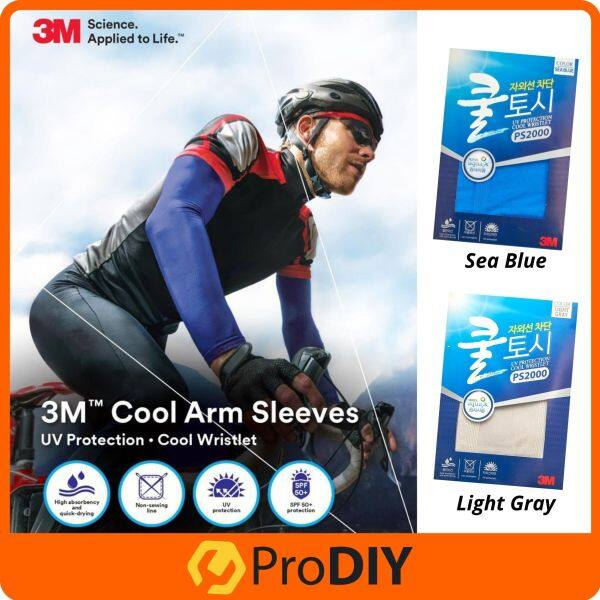 3M PS2000 Cool Arm Sleeves / UV Cycling Sleeves/ Arm Sleeve/ Quick Dry/ SPF 50+ Protection/ Unisex [1 pair]