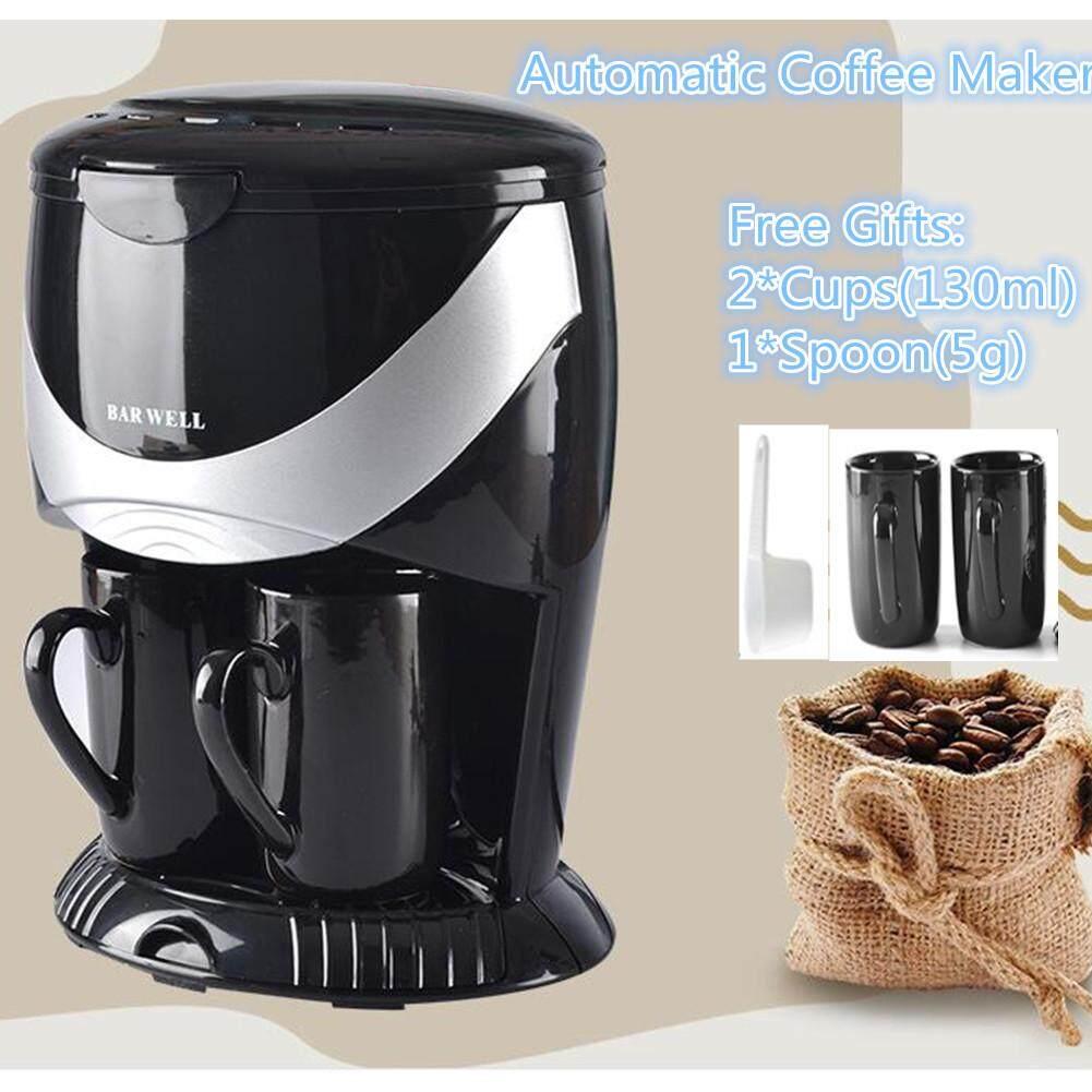 Olife 450 W บ้านสำนักงานหยดอัตโนมัติเครื่องชงกาแฟ 2 ถ้วย