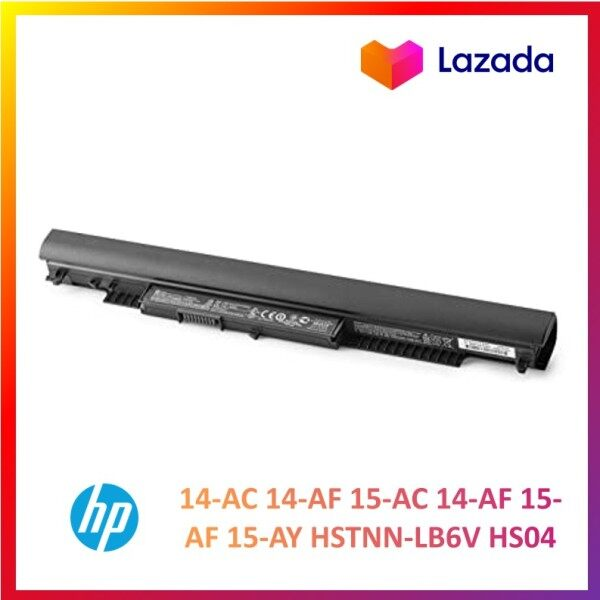 HP 14-AC 14-AF 15-AC 14-AF 15-AF 15-AY 14-AM 15-AM 807957-001 HSTNN-LB6V HS04 Replacement Battery Malaysia