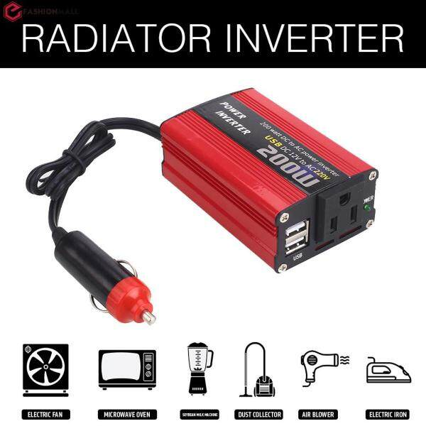 EfashionMall 50/60Hz 12V DC To 220V AC 200W Inverter Power Inverter Converter Car Inverter Transformer Automobile Home Digital Adapter Voltage Conversion Portable High Performance