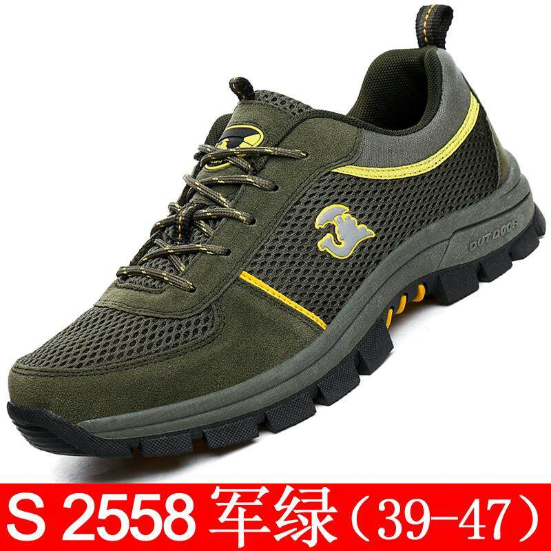5f7b078bdd Buy Camel Men's Hiking Shoes at Best Price In Malaysia | Lazada