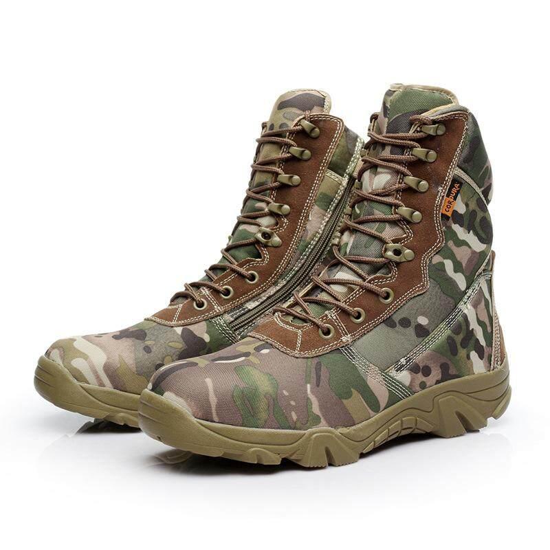 บูทเดินป่ากลางแจ้งชาย Commando อำพรางในสนามรบบูทเดลต้าสูงรองเท้าบูตลุยป่ารองเท้าบูททะเลทราย By Waterlily
