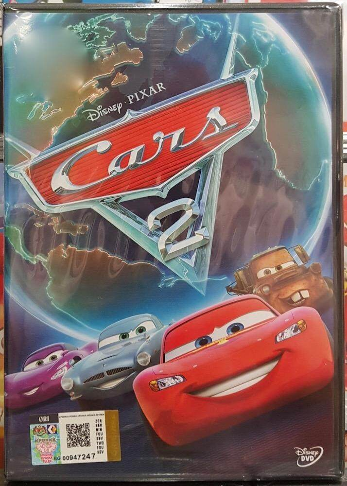 Sell 2011 disney pixar cheapest best quality   My Store