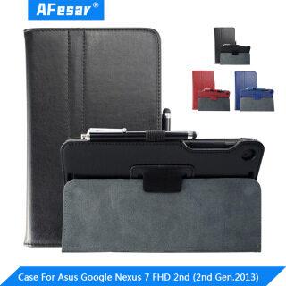 Ốp Lưng Thông Minh Siêu Mỏng Cho Google Nexus 7, Bao Da PU Mẫu Thế Hệ 2 2013 Android 5.0 Lollipop Của ASUS thumbnail