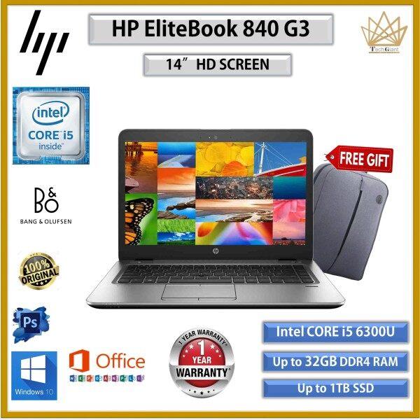 (LIKE NEW QUALITY) HP EliteBook 840 G3 CORE i5 (6TH GEN) 14 HD / UPTO 32GB RAM / 1TB SSD /14 HD SCREEN / FACTORY REFURBISHED LAPTOP / HP KOMPUTER Malaysia