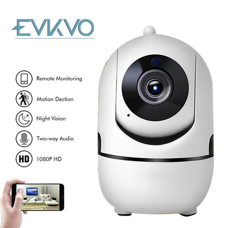 360eyes APP 1080P HD Wide Angle Multifunctional Night Vision Tracking  Automatically CCTV Network Wireless WiFi IP Camera Security - EVKVO