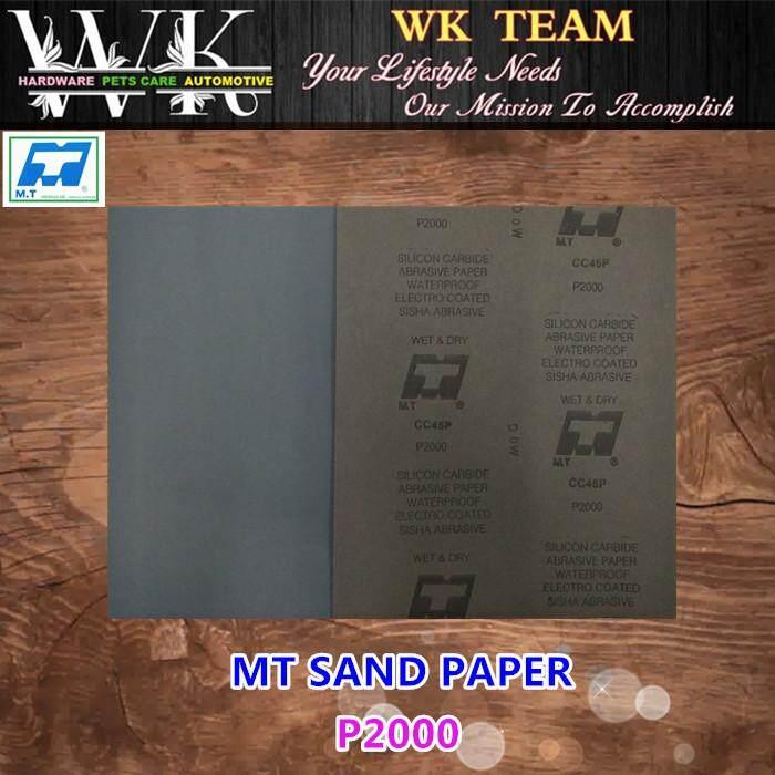 MT WATERPROOF SAND PAPER (CP 2000 )( 1PC )