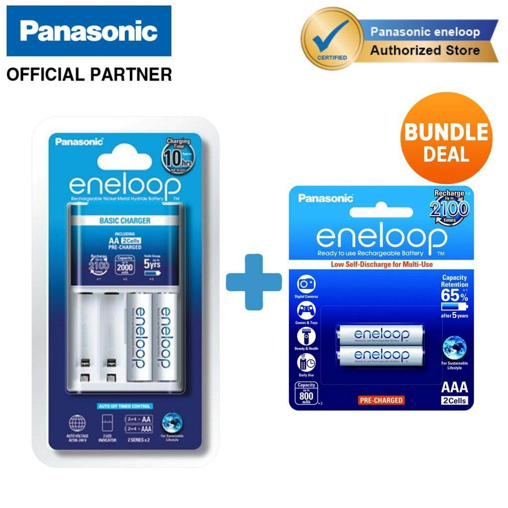 Panasonic Eneloop Basic Charger 2 Cells Bundle Eneloop AAA 2cells Rechargeable Battery (K-KJ51MCC20M + BK-4MCCE/2BT) Malaysia