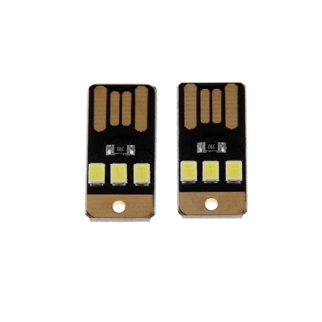 Gazechimp Portable Single Sided Pluggable Mini USB LED Night Light Power Supply Lamp Light