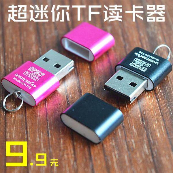 Mini Micro Đầu Đọc Thẻ Thẻ TF Chuyên Dụng MicroSD TF Đầu Đọc Thẻ 2.0 Gắn Trên Ô Tô Đa Năng Chính Hãng