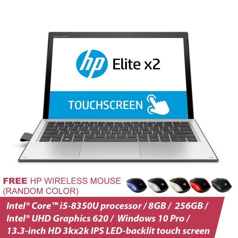 HP Elite x2 1013 G3 Tablet Notebook 4MF33AW /Intel i5/13Inch Touch/8GB/256GB/WIN 10 Pro + Free HP Wireless Mouse Malaysia