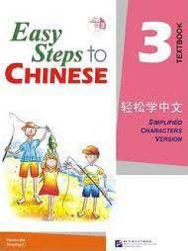 Easy Steps To Chinese Textbook 3 (With 1 Cd) - ISBN : 9787561918890