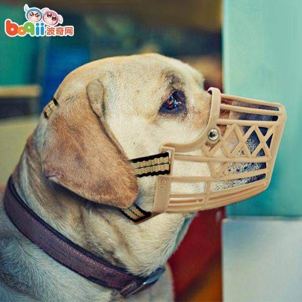 Đồ Dùng Cho Chó Và Mèo Dễ Thương Nắp Đậy Miệng Chó Bằng Nhựa Tarky Chống Cắn, Sủa Và Dừng Thiết Bị