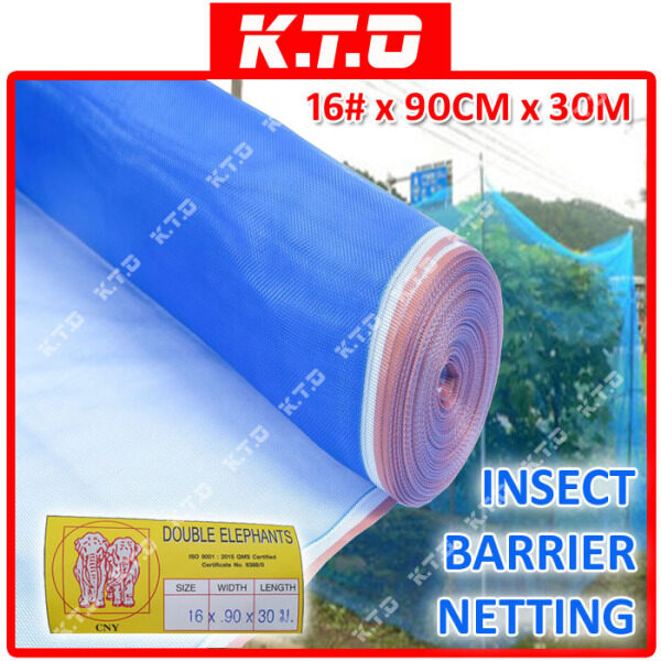 DOUBLE ELEPHANT NET MADE IN THAILAND 90CM x 30METER INSECT BARRIER PROTECTION SHADING BLUE NETTING #16 / JARING PERLINDUNGAN SERANGGA
