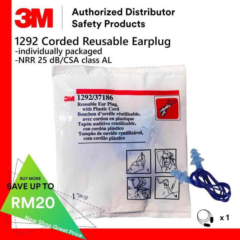 3M 1292 Corded Reusable Earplugs/ NRR 25 dB/  Individually Packaged [1 Pair] Made in Brazil