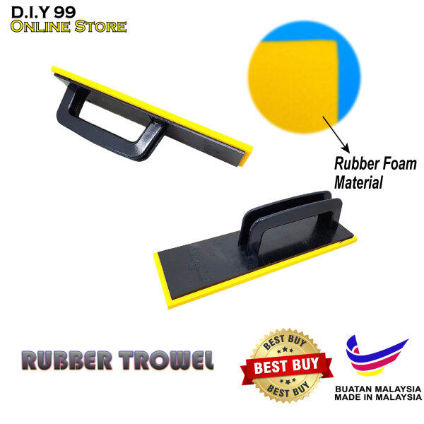 Mutiara Rubber Trowel / Plastering Tool / Sponge Float Cement Trowel 3 x 10 / Kulir Getah