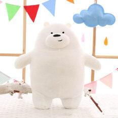 Gấu bông Ice Bear Grizzly Panda dễ thương chất lượng cao mềm mại – INTL