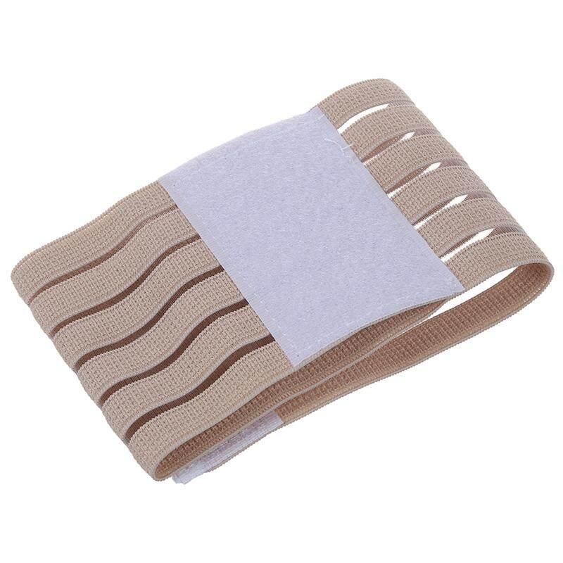 Synthetic Rubber Bracelet Elastic Cotton Fiber Beige Wrist Sport