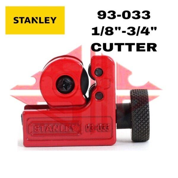 EEHIONG1977 Stanley Tubing Cutter 93-033-22 1/8-3/4 Tube Cutter Pemotong Tiub 切管刀 管子割刀 切管器