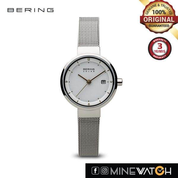 Bering Solar 14426-001 White 26mm Womens Watch Malaysia
