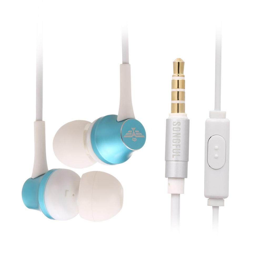 Docooler Wired Earbuds 3.5mm In Ear Headphones Music Earphone with Mic In-ear Wired Headset